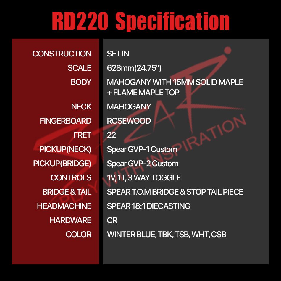 RD220스펙.png